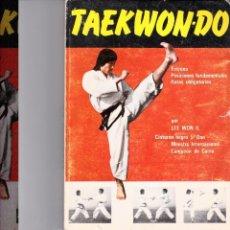 Coleccionismo deportivo: TAEKWON-DO 1975. Lote 155570042