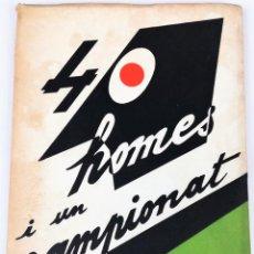 Coleccionismo deportivo: 40 HOMBRES Y UN CAMPEONATO. JOAN VERGÉ I OLLER. TIPOGRAFÍA ARTÍSTICA. MANRESA 1936. Lote 155899830