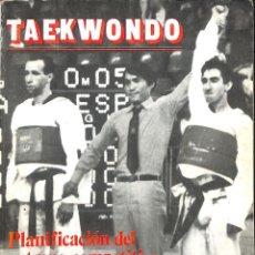 Coleccionismo deportivo: TAEKWONDO PLANIFICACION DEL ENTRENO COMPETITIVO - ANTONIO MIGUEL CAMINO OLEA. Lote 156035706