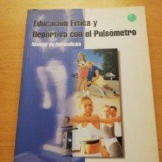 Coleccionismo deportivo: EDUCACIÓN FÍSICA Y DEPORTIVA CON EL PULSÓMETRO. MANUAL DE APRENDIZAJE. Lote 156785094