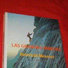 Coleccionismo deportivo: LAS GRANDES PAREDES, DE REINHOLD MESSNER - ED.RM 1978. Lote 162582850