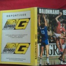 Coleccionismo deportivo: BALONMANO 1980 - ANTONIO H. FILLOY . Lote 163581810