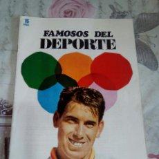 Coleccionismo deportivo: FAMOSOS DEL DEPORTE SANTANA. Lote 166267118
