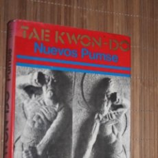 Coleccionismo deportivo: TAE KWOND-DO, NUEVOS PUMSE, LIBRO OFICIAL DE LA FEDERACION MUNDIAL DE TAE KWOND-DO. 1977. Lote 166798270