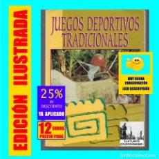 Coleccionismo deportivo: JUEGOS DEPORTIVOS TRADICIONALES CANARIOS SALTO PASTOR BILLARDA CALABAZO - VICENTE NAVARRO ADELANTADO. Lote 171840359