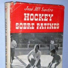 Coleccionismo deportivo: HOCKEY SOBRE PATINES. Lote 172317343