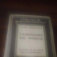 Coleccionismo deportivo: CAMPEONES DEL MUNDO ,PAUL MORAND, LA NOVELA DE LOS DEPORTES EN U.S.A. Lote 173846729