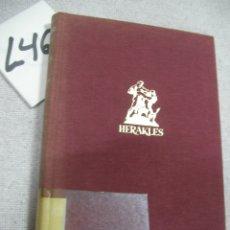 Coleccionismo deportivo: TECNICAS DEPORTIVAS - LA LUCHA. Lote 173993505