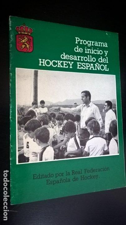 PROGRAMA DE INICIO Y DESARROLLO DEL HOCKEY ESPAÑOL.EDITADO POR LA REAL FEDERACION ESPAÑOLA DE HOCKEY (Coleccionismo Deportivo - Libros de Deportes - Otros)