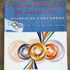 Coleccionismo deportivo: OLÍMPICOS CÁNTABROS, FAMILIA OLÍMPICA DE CANTABRIA (ATENAS 1896-2014 SOCHI). ARMANDO GONZÁLEZ RUIZ. Lote 177847984