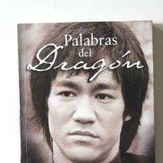 Coleccionismo deportivo: JOHN LITTLE - BRUCE LEE: PALABRAS DEL DRAGÓN. ENTREVISTAS 1958-1973 - DOJO. Lote 180468303