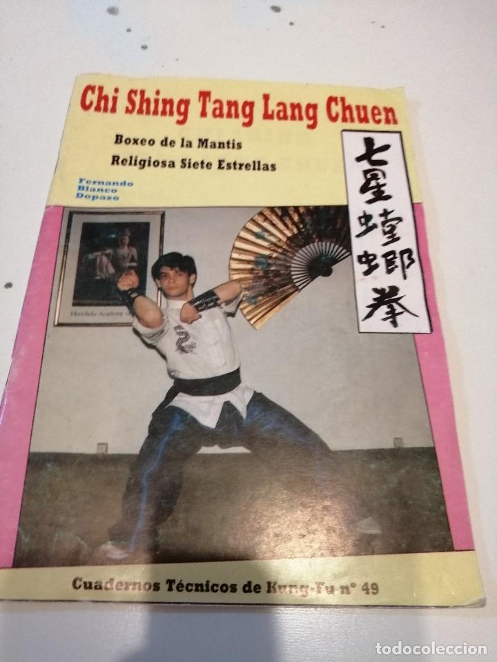 G-32 REVISTA CHI SHING TANG LANG CHUEN BOXEO DE LA MANTIS RELIGIOSA SIETE FERNANDO BLANCO DOPAZ (Coleccionismo Deportivo - Libros de Deportes - Otros)