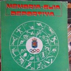 Coleccionismo deportivo: MEMORIA GUÍA DEPORTIVA 1971/1972 LOGROÑO. Lote 182179393