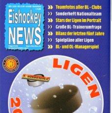 Coleccionismo deportivo: EISHOCKEY NEWS LIGEN 03/04 2.BUNDESLIGA OBERLIGA. Lote 182182440