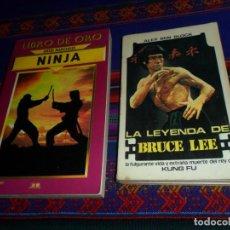 Coleccionismo deportivo: LIBRO DE ORO ARTES MARCIALES NINJA. EDIMAT 1998. REGALO LA LEYENDA DE BRUCE LEE. GARBO 1974. RARO.. Lote 186163385