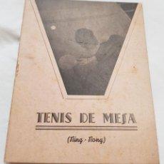Coleccionismo deportivo: REGLAS DEL JUEGO DE TENIS DE MESA (PING - PONG) ARCHER. Lote 187325530
