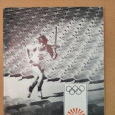 Coleccionismo deportivo: MUNICH 72, OLIMPIADAS 1972. LIBRO EN ALEMAN - MÜNCHEN 72. Lote 193237181