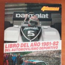 Coleccionismo deportivo: 4 TIEMPOS LIBRO DEL AÑO 1981-82 DEL AUTOMOVILISMO DEPORTIVO NÚM. 1 - RALLYE F1 VELOCIDAD MUNDIAL. Lote 194373545
