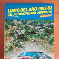 Coleccionismo deportivo: 4 TIEMPOS LIBRO DEL AÑO 1982-83 DEL AUTOMOVILISMO DEPORTIVO NÚM. 2 - RALLYE F1 MINIATURAS. Lote 194457071