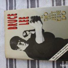 Coleccionismo deportivo: BRUCE LEE: EL TAO DEL JEET KUNE DO:POR BRUCE LEE; TRADUCCION DE JOSE MARIA FRAGUAS. Lote 194727890