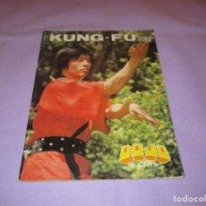 Coleccionismo deportivo: KUNG-FU WING-CHUN - DOJO EXTRA - 1977 - MIDESA - SUS ORIGENES. Lote 196620306