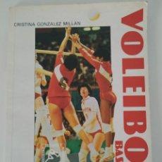 Coleccionismo deportivo: VOLEIBOL BÁSICO. MANUAL. CRISTINA GONZÁLEZ MILLÁN. EDITORIAL ALHAMBRA. Lote 197310221