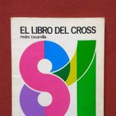 Coleccionismo deportivo: IX CAMPEONATO MUNDIAL DE CROSS - MADRID 1981 - PEDRO ESCAMILLA. Lote 198123056