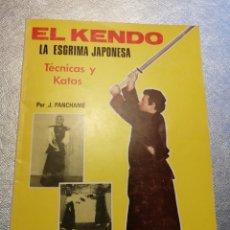 Coleccionismo deportivo: EL KENDO LA ESGRIMA JAPONESA. Lote 198909051