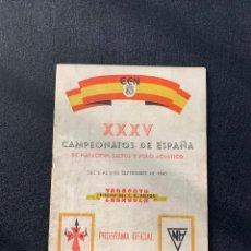 Coleccionismo deportivo: PROGRAMA XXXV CAMPEONATOS ESPAÑA NATACION SALTOS POLO ACUATICO 1945 ZARAGOZA HELIOS. Lote 205671853