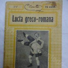 Coleccionismo deportivo: CUADERNILLO MUY ILUSTRADO DE LUCHA GRECO-ROMANA. EDICIÓN PORTUGUESA 1917. Lote 207483861