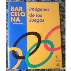 Coleccionismo deportivo: BARCELONA IMAGENES DE LOS JUEGOS - ED. LA VANGUARDIA. Lote 207984648