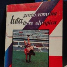 Coleccionismo deportivo: LUCHA GRECO-ROMANA Y LUCHA LIBRE OLIMPICA. Lote 208184460