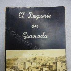 Coleccionismo deportivo: RARO LIBRO EL DEPORTE EN GRANADA. MIGUEL RODRIGO. 1979.580 PÁG. CON DEDICATORIA DEL AUTOR. Lote 209579220