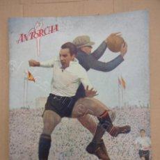 Coleccionismo deportivo: REVISTA ANTORCHA. NUMERO ESPECIAL DEDICADO VISITA DEL SAN LORENZO DE ALMAGRO. FEBRERO 1947. Lote 209751951
