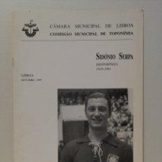Coleccionismo deportivo: LIBRETO HOMENAJE A SIDONIO SERPA JUGADOR DE HOCKEY BENFICA.. Lote 211594876