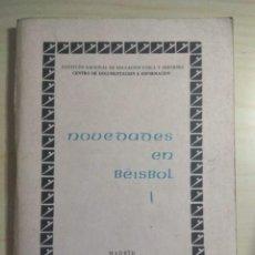 Coleccionismo deportivo: NOVEDADES EN BÉISBOL I 1975. Lote 211894758