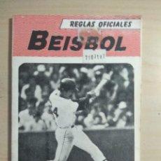 Coleccionismo deportivo: REGLAS OFICIALES BEISBOL - EDILSA MÉXICO D.F.. Lote 211899831