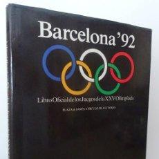 Coleccionismo deportivo: LIBRO OFICIAL DE LOS JUEGOS JJOO DE LA XXV OLIMPÍADA BARCELONA 1992. Lote 213016175