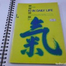 Coleccionismo deportivo: KI IN SAILY LIFE - KOICHI TOHEI - N 9. Lote 213228181