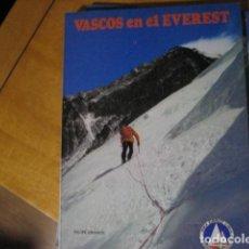Collezionismo sportivo: VASCOS EN EL EVEREST. FELIPE URIARTE. 1982. Lote 216402233