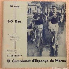 Coleccionismo deportivo: IX CAMPIONAT D'ESPANYA DE MARXA. GRAN FONS 50 KM. CAMPEONATO DE ESPAÑA DE MARCHA.. Lote 219977755