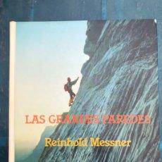 Coleccionismo deportivo: LAS GRANDES PAREDES, DE REINHOLD MESSNER - ED. RM 1978. Lote 221657387