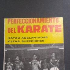 Coleccionismo deportivo: PERFECCIONAMIENTO DEL KARATE KATAS ADELANTADAS Y SUPERIORES 1971. Lote 221834695