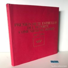 Coleccionismo deportivo: PREMIO SIETE ESTRELLAS DEL DEPORTE COMUNIDAD DE MADRID 1987-2006. Lote 223212092
