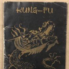 Coleccionismo deportivo: KUNG FU, MÉTODO SECRETO DE LUCHA CHINA. PUBLICACIONES INFORMATIVAS 1964.. Lote 224726995