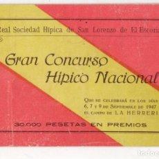 Coleccionismo deportivo: GRAN CONCURESO HIPICO NACIONAL. REAL SOCIEDAD HIPICA SAN LORENZO DE EL ESCORIAL. 1947. Lote 225278856