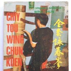 Coleccionismo deportivo: CHIY TOU WING CHUN KUEN - JOSÉ M. PRAT - 1988 - LIBRO DE KUNG FU. Lote 226224475