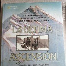 Coleccionismo deportivo: LA ULTIMA ASCENSION. LAS LEGENDARIAS EXPEDICIONES AL EVEREST DE GEORGE MALLORY: - BREASHEARS,DAVID Y. Lote 227814795