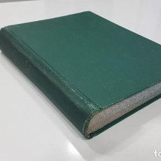 Coleccionismo deportivo: REVISTA ESPAÑOLA DE EDUCACIÓN FÍSICA 1949-1950 AÑO COMPLETO. NÚMEROS 1-16. RARO. Lote 233055765
