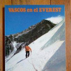 Coleccionismo deportivo: VASCOS EN EL EVEREST (FELIPE URIARTE, 1982) - EXPEDICIÓN VASCA EVEREST 1980 -. Lote 233411830
